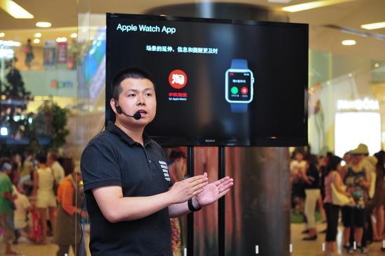 苹果开展相约App开发者活动 近距离了解内幕