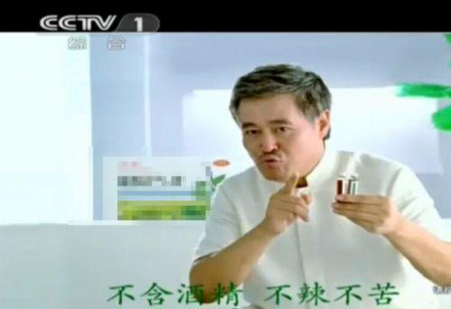 赵本山代言广告已重现央视 曾将700万酬劳捐出